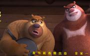 熊出没·变形记剧照