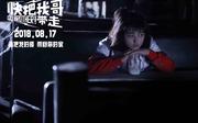 張子楓劇照16