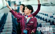 中国机长图片:剧照17