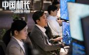 中国机长图片:剧照16