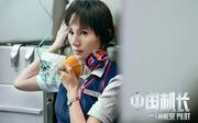 中国机长图片:剧照15