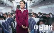 中国机长图片:剧照6