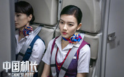 中国机长图片:剧照1