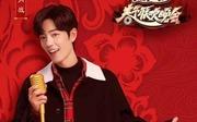 北京电视台春节晚会