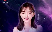 金曲捞_汪小敏剧照