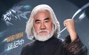 我就是演员_张纪中剧照