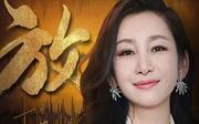 中央電視臺新年晚會 秦海璐