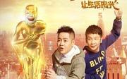 欢乐喜剧人_张云鹏&王龙剧照