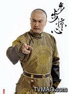 爱新觉罗·玄烨(刘松仁饰演)