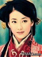 平阳公主(陈紫函饰演)