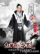 拜月教主(刘骐饰演)