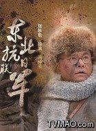冯仲云(张秋歌饰演)