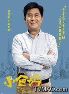 简光明(郭凯敏饰演)