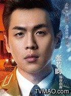 唐山海(张若昀饰演)