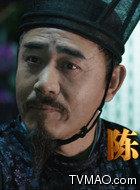 太医(陈宝国饰演)