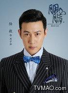 周宇浩(陆毅饰演)