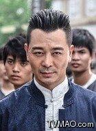 牛哥(吴樾饰演)