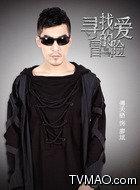 廖斌(傅天骄饰演)