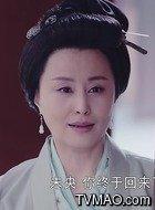 七姨娘(刘洁饰演)