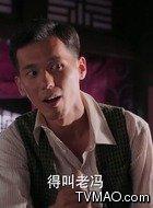 冯庸(白宇饰演)