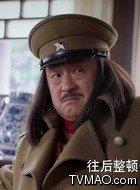冯德麟(杨新鸣饰演)
