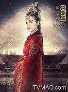 姬公主(阚清子饰演)