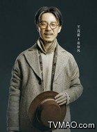 聂如风(王茂蕾饰演)