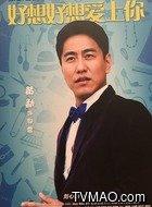 郭震(黄勐饰演)