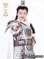 薛仁贵(黄海冰饰演)