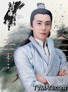 杨康(陈星旭饰演)