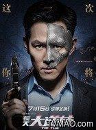 姜承俊(李政宰饰演)