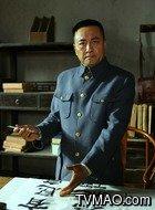 冯玉祥(张国文饰演)