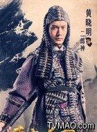 二郎神(黄晓明饰演)