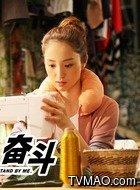 夏琳(董璇饰演)