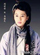 高杨氏(刘诗诗饰演)