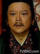 主父偃(王刚饰演)