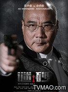 小曹操(徐少强饰演)