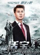 秦晓(保剑锋饰演)