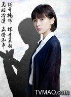 许诩(王子文饰演)