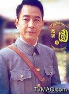 李耀川(郭晓峰饰演)