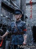 董巍(刘泊潇饰演)