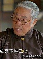 马国安(曾江饰演)