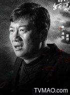 夏河(姜广涛饰演)