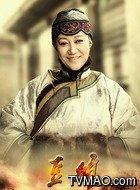 余老太太(王丽云饰演)