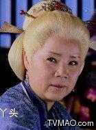 幽都婆婆(刘芳饰演)