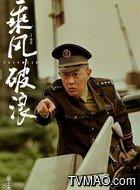 金所长(金士杰饰演)