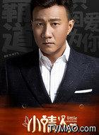 单子飞(胡军饰演)