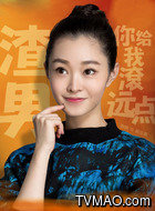 祖贝莱(宋轶饰演)