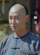 樊离(刘锡明饰演)