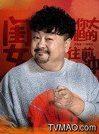 祖南头(洪剑涛饰演)